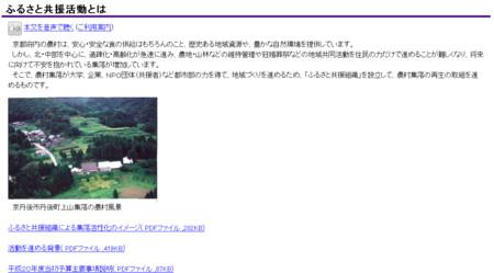 f:id:high190:20101201152706j:image