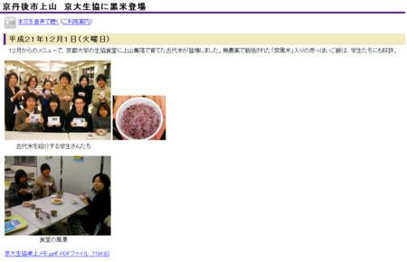 f:id:high190:20101201152822j:image