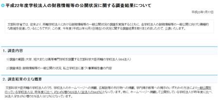 f:id:high190:20110119025343j:image