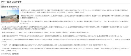 f:id:high190:20110121194158j:image