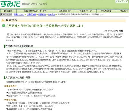 f:id:high190:20110121195323j:image