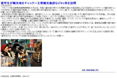 f:id:high190:20110206233953j:image