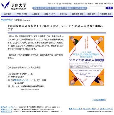 f:id:high190:20110424232904j:image
