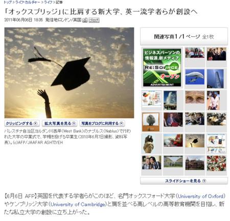 f:id:high190:20110609094710j:image