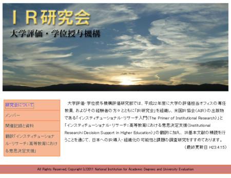 f:id:high190:20110822021100j:image