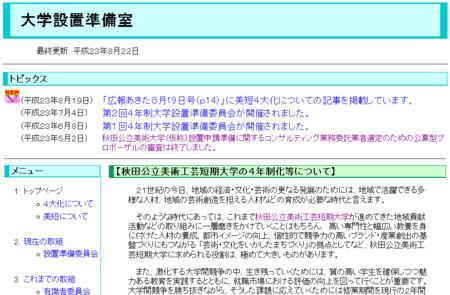 f:id:high190:20110914134000j:image