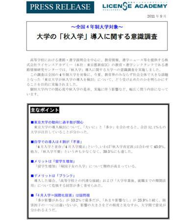 f:id:high190:20111011070620j:image