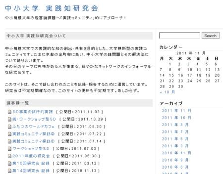 f:id:high190:20111104100450j:image