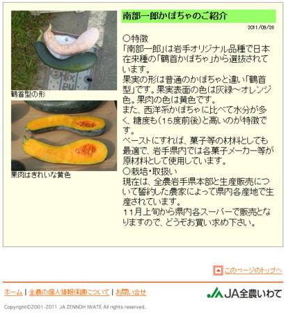 f:id:high190:20111205211204j:image