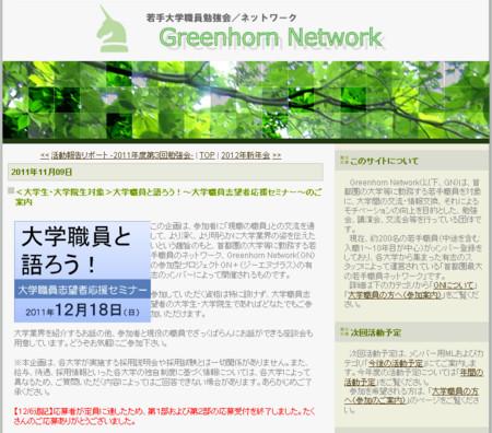 f:id:high190:20120110023216j:image