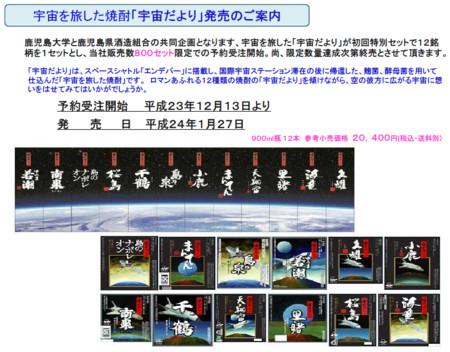f:id:high190:20120114225618j:image
