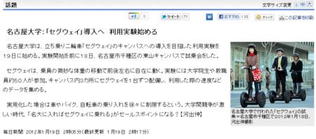 f:id:high190:20120123002038j:image