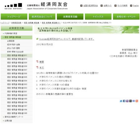 f:id:high190:20120329132912j:image