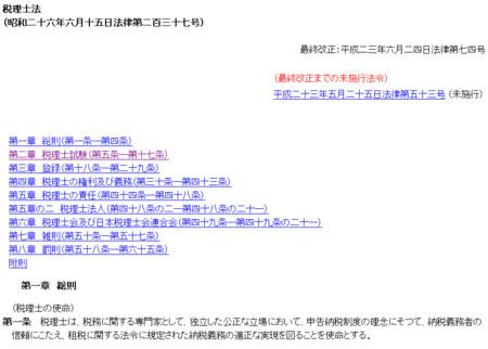 f:id:high190:20120409134106j:image