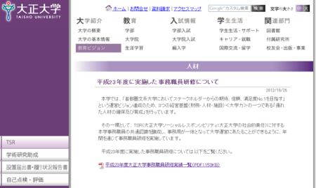 f:id:high190:20121030200230p:image