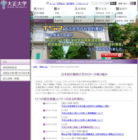 f:id:high190:20121030200232p:image