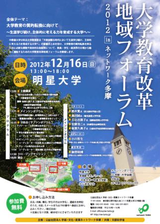 f:id:high190:20121217094719p:image