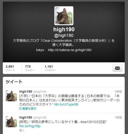 f:id:high190:20130321184255j:image