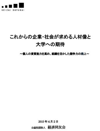 f:id:high190:20150507011238p:image