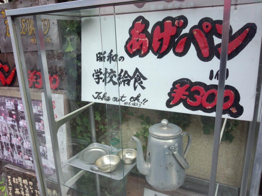 f:id:highball_koyuki:20161026234404j:plain