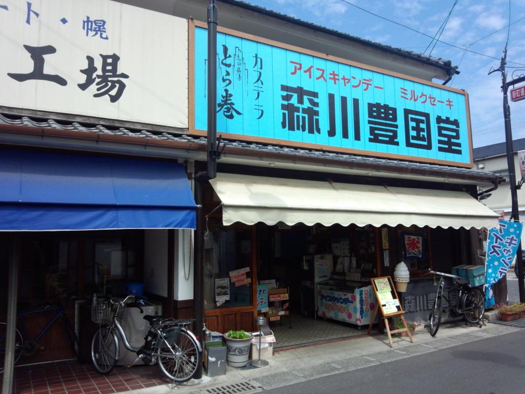f:id:highball_koyuki:20161026234917j:plain