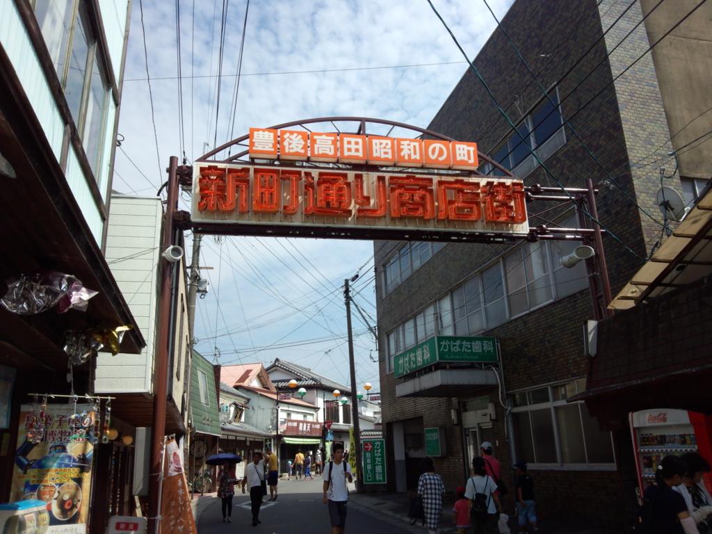 f:id:highball_koyuki:20161219120746j:plain