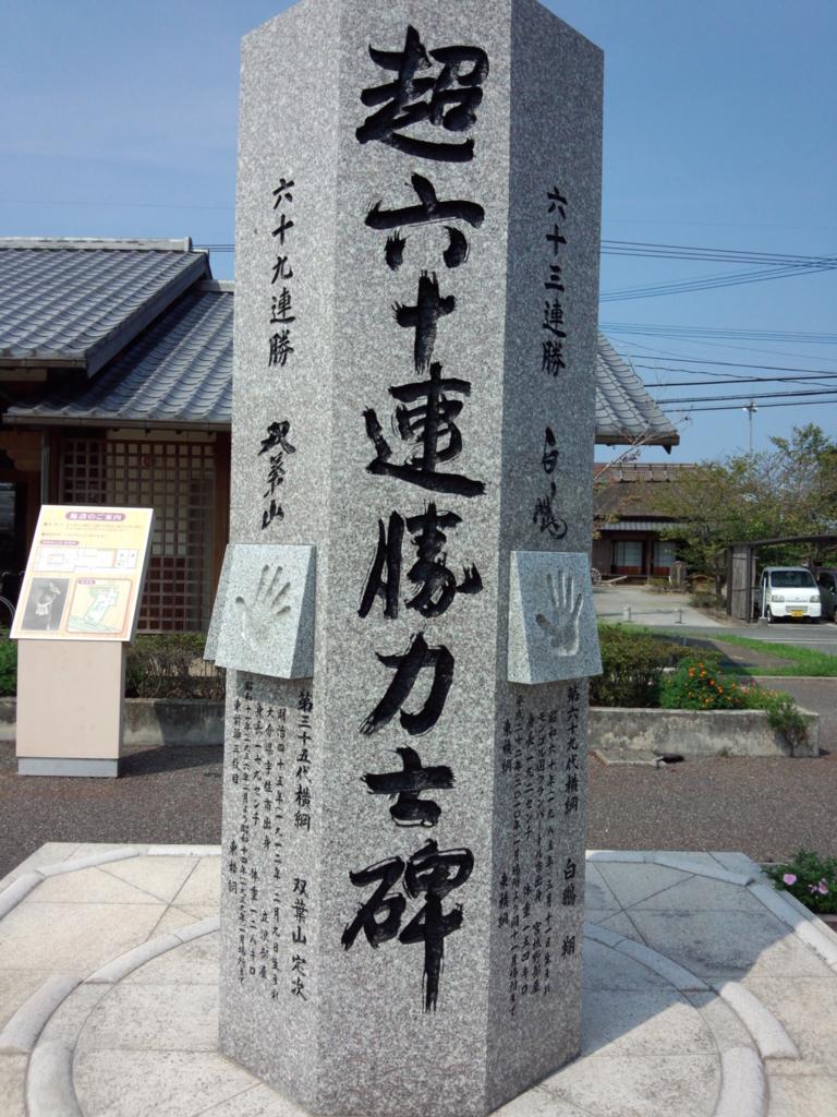 f:id:highball_koyuki:20161220134530j:plain