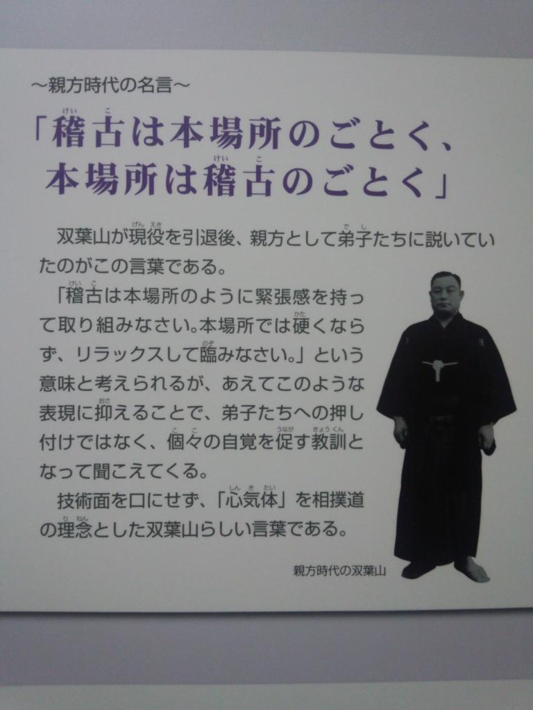 f:id:highball_koyuki:20161220140454j:plain