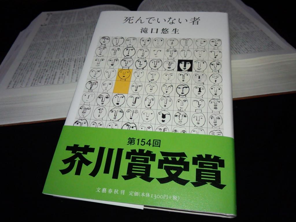 f:id:highball_koyuki:20161229125901j:plain