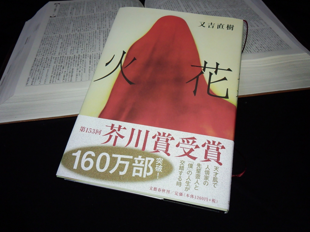 f:id:highball_koyuki:20161229130118j:plain
