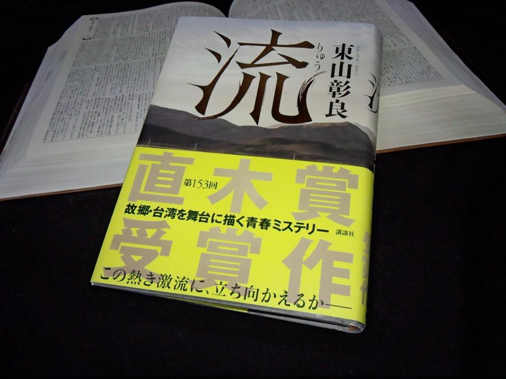 f:id:highball_koyuki:20161229130141j:plain