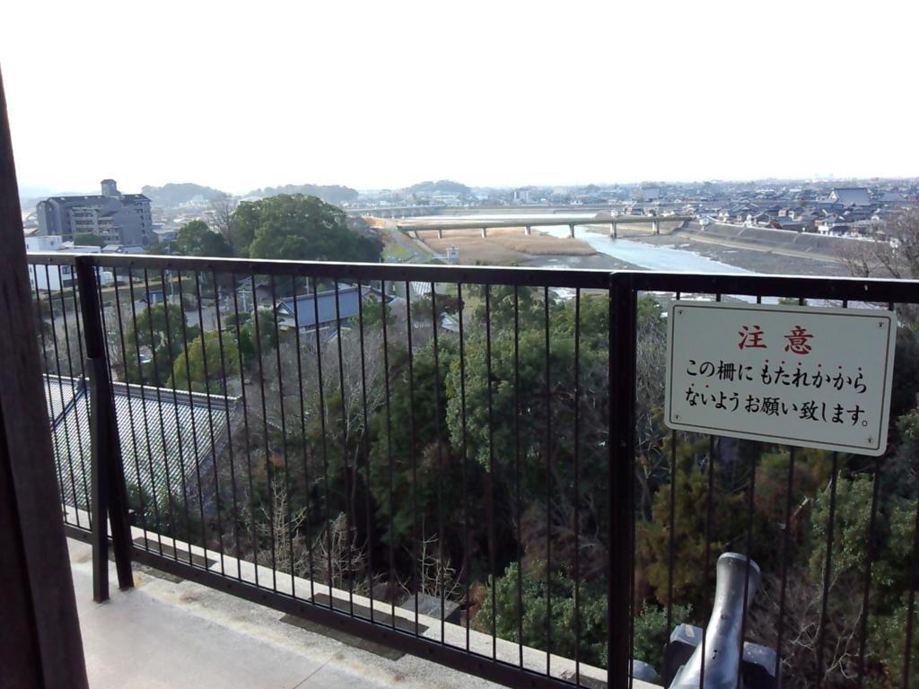 f:id:highball_koyuki:20170110205202j:plain