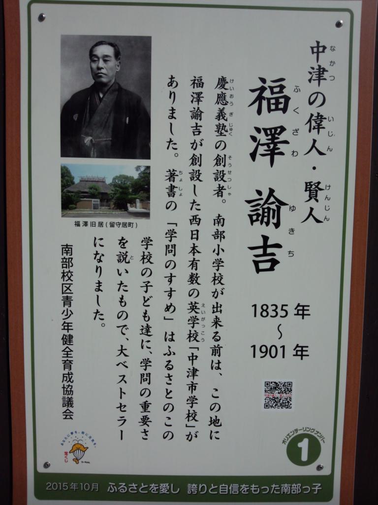 f:id:highball_koyuki:20170112221952j:plain
