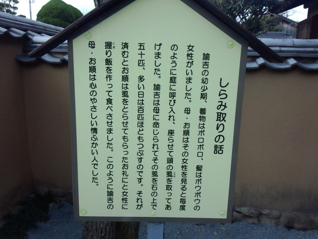 f:id:highball_koyuki:20170112224708j:plain