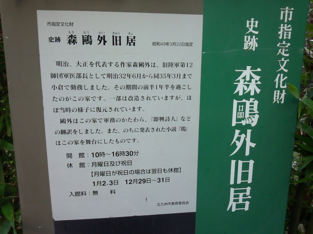 f:id:highball_koyuki:20170119101728j:plain