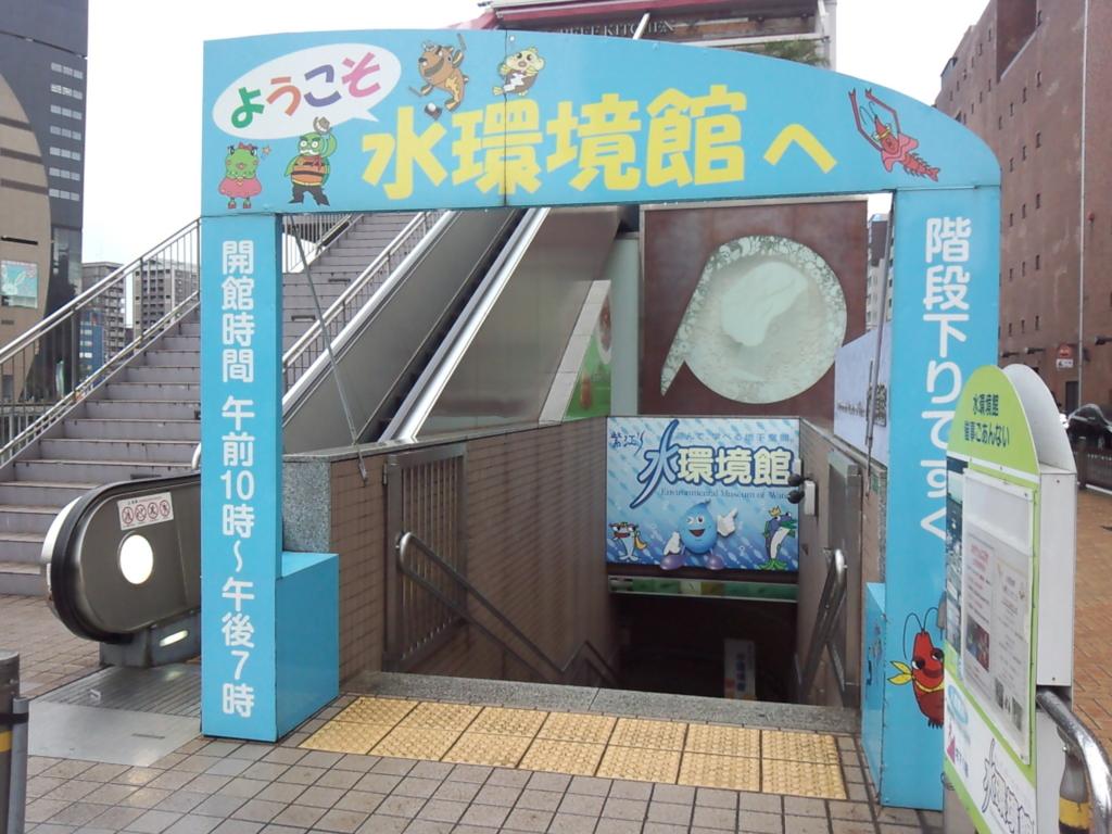 f:id:highball_koyuki:20170121203251j:plain