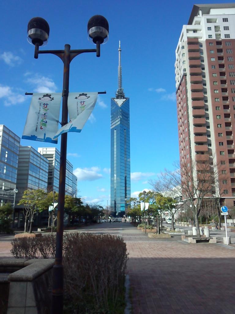 f:id:highball_koyuki:20170128174911j:plain