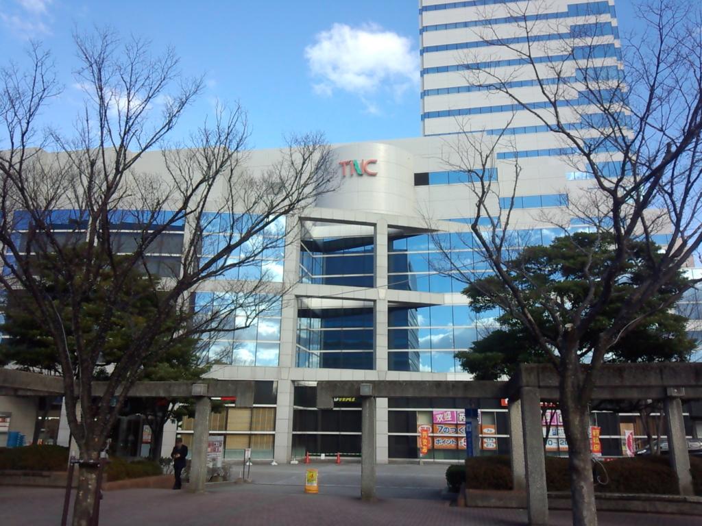 f:id:highball_koyuki:20170129170337j:plain