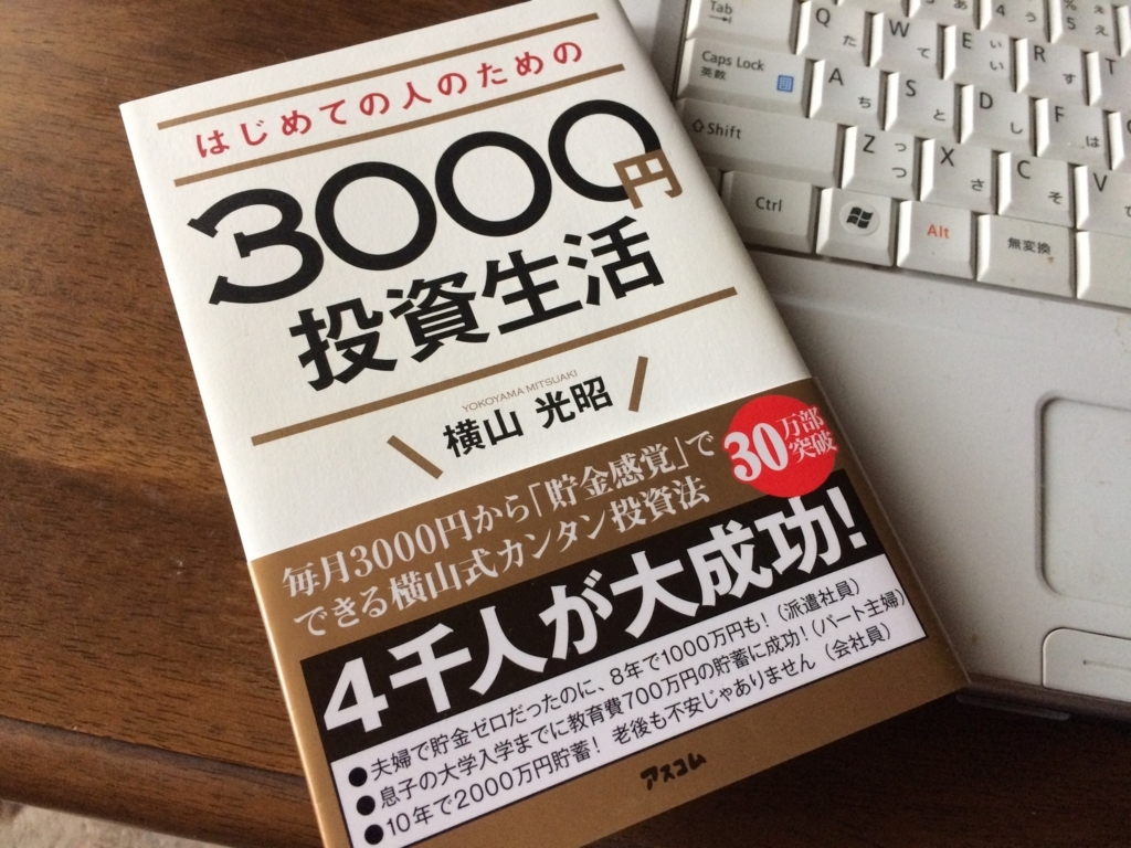 f:id:highball_koyuki:20171006153830j:plain