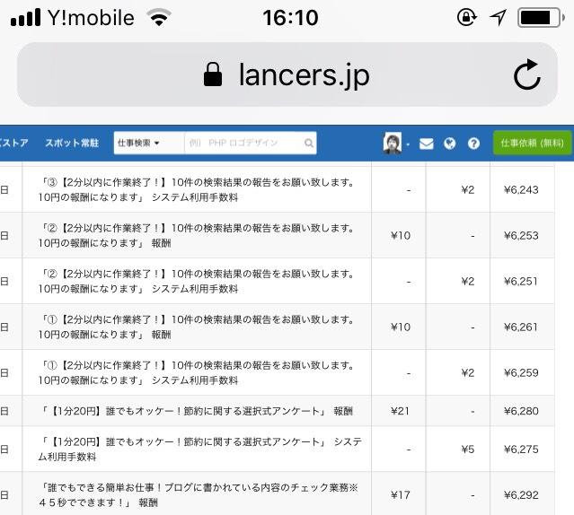 f:id:highball_koyuki:20171007161354j:plain