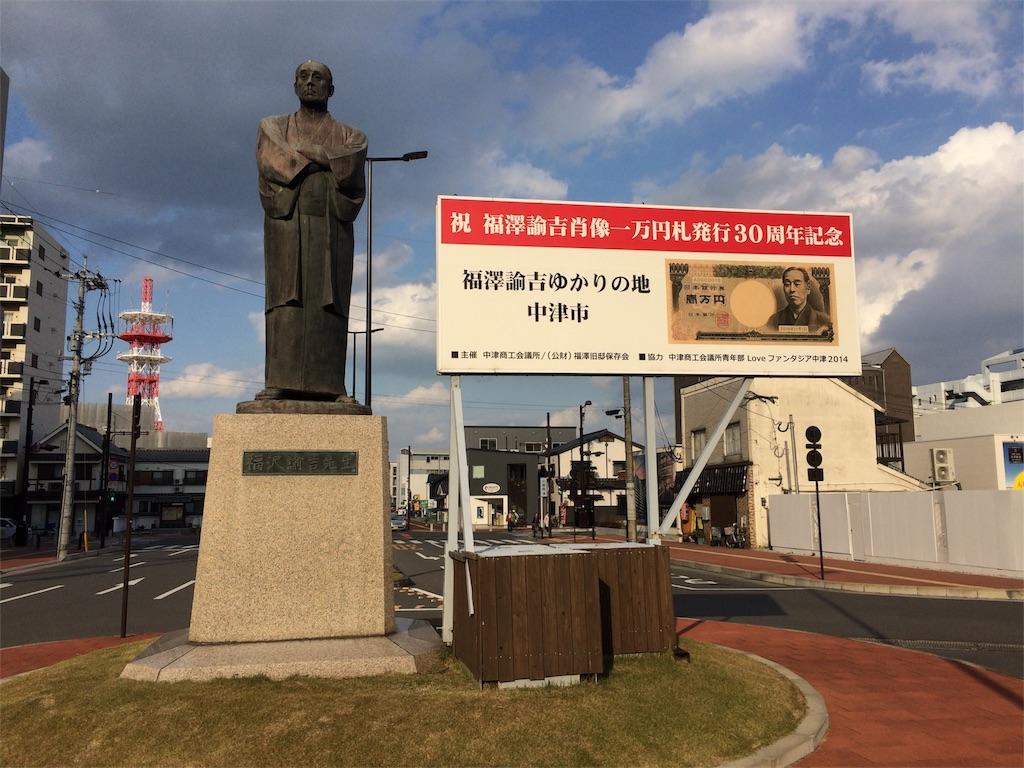f:id:highball_koyuki:20171125135912j:image