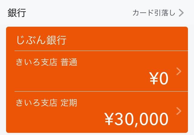 f:id:highball_koyuki:20171217014233j:plain