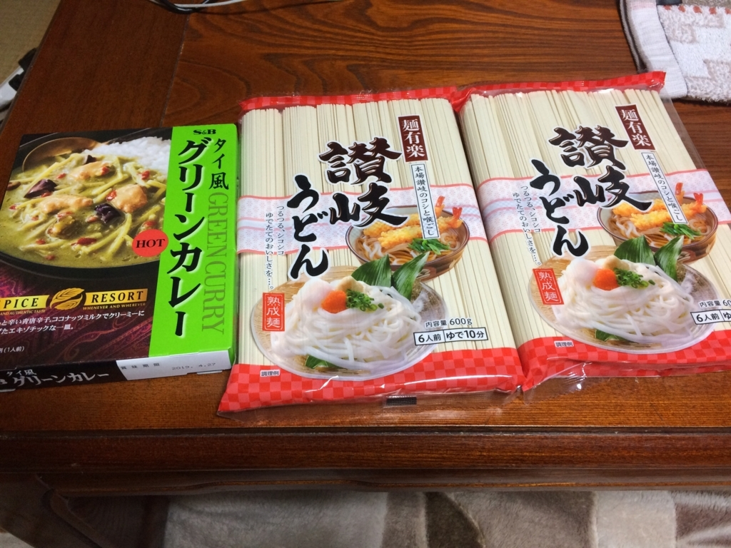f:id:highball_koyuki:20171218233037j:plain