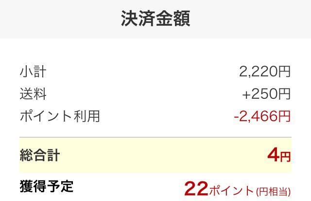 f:id:highball_koyuki:20171219225840j:plain