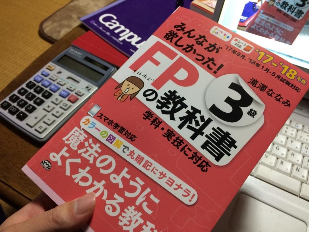 f:id:highball_koyuki:20171222211844j:plain