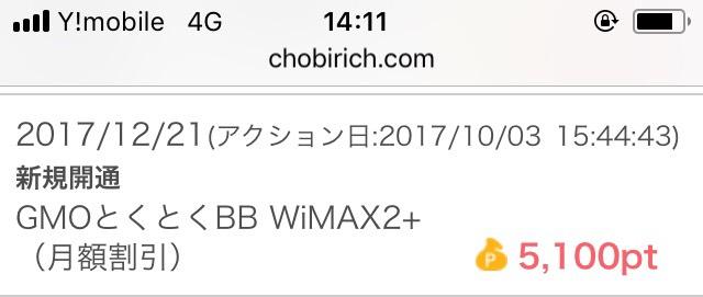 f:id:highball_koyuki:20171228141252j:plain