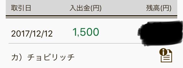 f:id:highball_koyuki:20171228151429j:plain