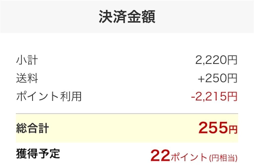 f:id:highball_koyuki:20180126210312j:image