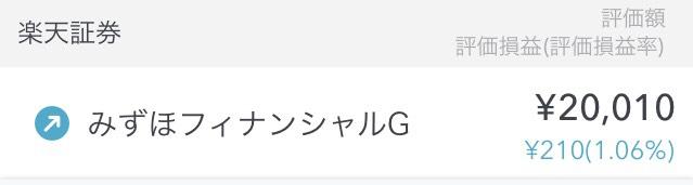 f:id:highball_koyuki:20180207173137j:plain