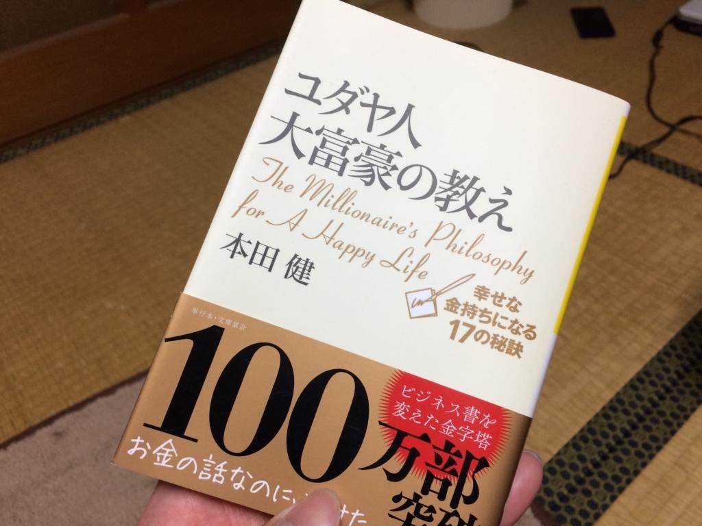 f:id:highball_koyuki:20180309215727j:plain